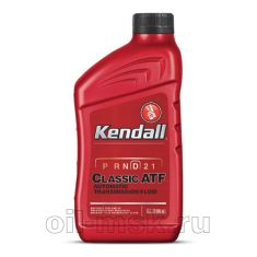 Kendall Classic ATF 0.946л